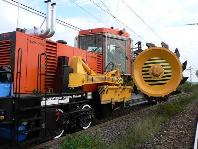 SZP-750-013
